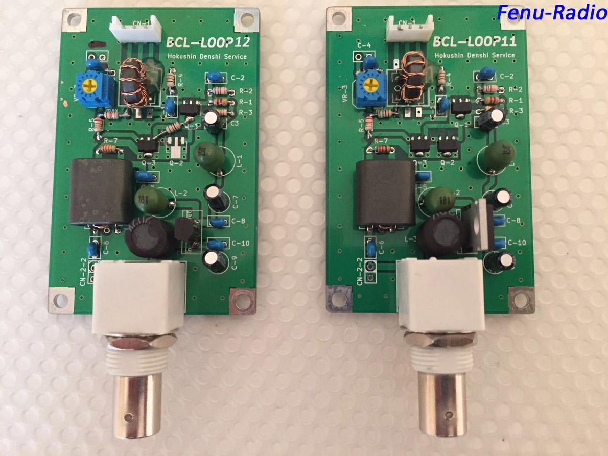 Fenu-Radio - Antennen - ALA1530 - RF Systems - HDLA